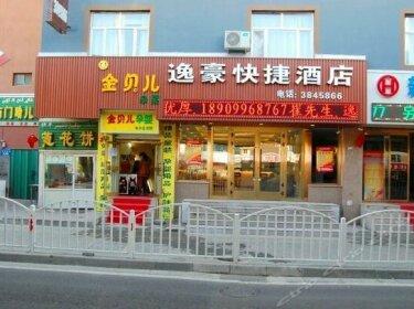 Yihao Express Hotel Suzhou East Road