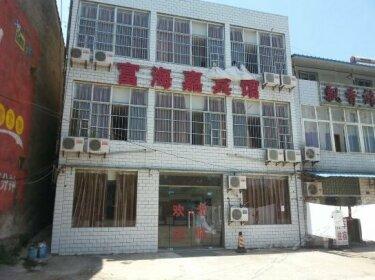 Fuhaijia Hotel