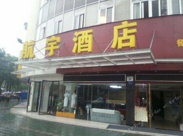 Hangyu Hotel