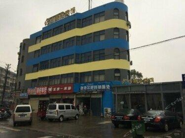Mumianhua Hotel