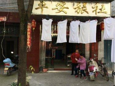 Ping'an Hostel Wuhan Hannan