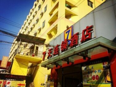 7days Inn Xiamen Airport Xianglu