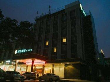 City Comfort Inn Xiamen Jimei University