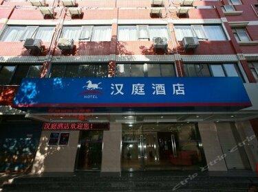 Hanting Express Xiamen Airport Branch