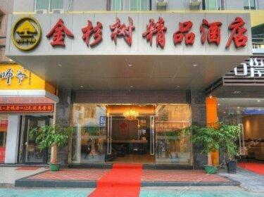 Jinshanshu Boutique Hotel