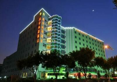 Oriental Taoyuan Hotel