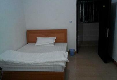 Vip Apartment Xiamen