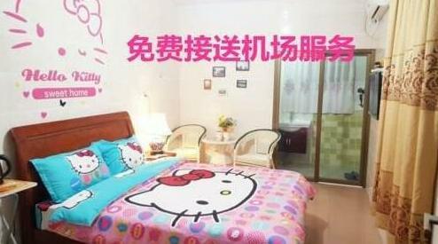 XiaMen Wen Xin Family Hostel