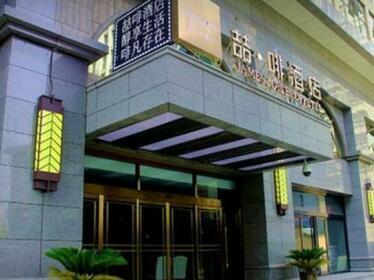 James Joyce Coffetel Xi'an South Changan Road Convention & Exhibition Center