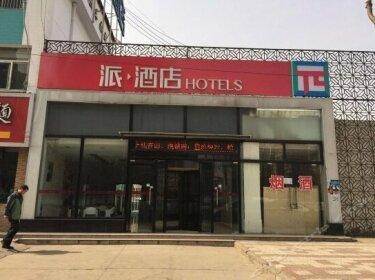 P Hotel Xi'An Huizhan Zhongxin Metro Station