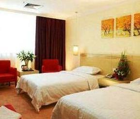 Ruijing Business Hotel Xi'an