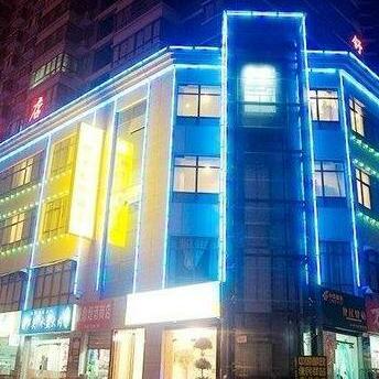 Shuke Express Hotel - Xi'an