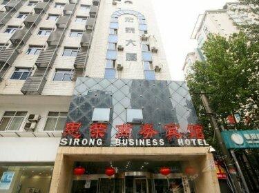 Sirong Business Hotel - Xian