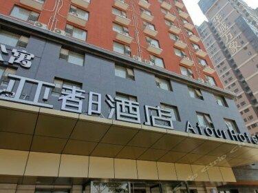Yadu Hotel Xi'an