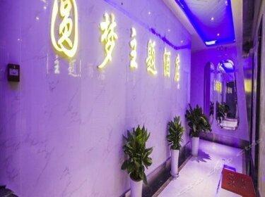 Yuanmeng Theme Hotel