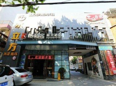 Bailike Boutique Hotel