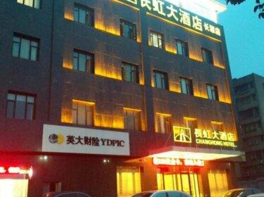Changhong Hotel Xiangyang Changyuan