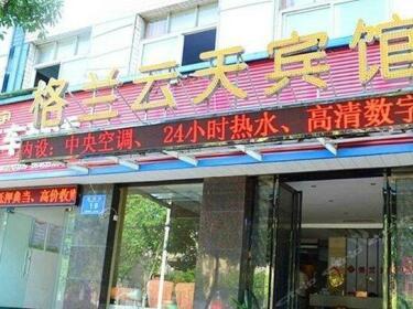 Gelan Yuntian Hotel Xiangyang