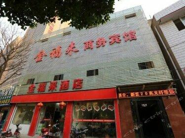 Jinfulai Business Motel