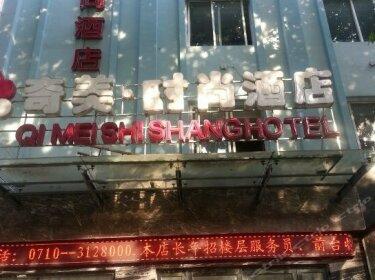 Qimei Fashion Hotel