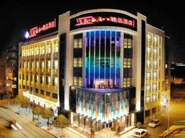 Wangfu Shenghe Boutique Hotel