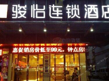 Xiangyang Hongjinye Business Hotel