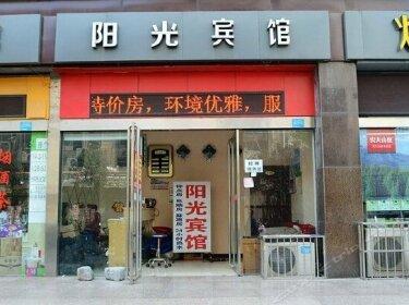 Yangguang Hotel Xiangyang