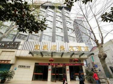 Yijia Shunmei Hotel