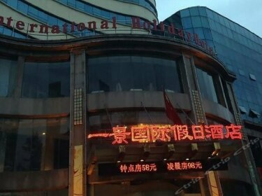 Yijin International Holiday Hotel
