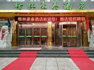 GreenTree Inn Xianning Tongcheng County Bus Station Business Hotel