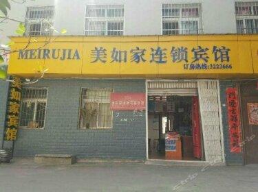 Meirujia Chain Hotel