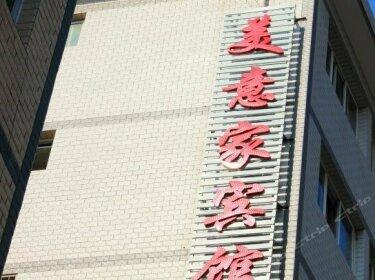 Meiyijia Hotel Xichang