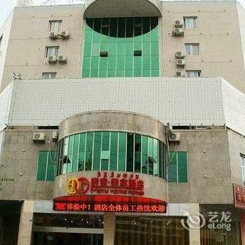 Merry Hotel Xichang-Hangtian Avenue