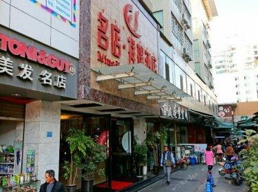 Mingdianxiangrui Hotel