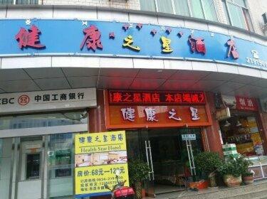 Mingquan Hotel Xichang