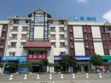 PAI Hotels Xichang Railway Station