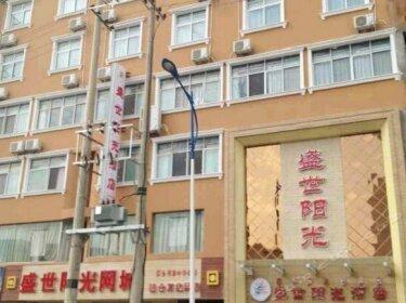 Shengshi Sunshine Hotel