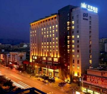 Tangent Hotel Xichang