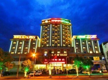 Xichang Yijia International Hotel