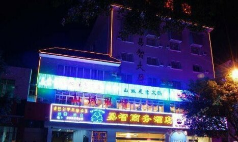 Xichang Yizhi Business Hotel