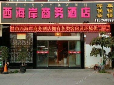 Xihaian Business Hotel
