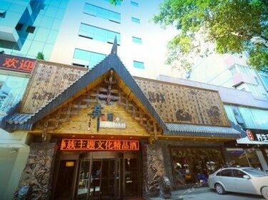 Yiwang'ge Hotel