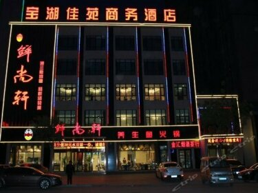 Baohu Jiayuan Business Hotel