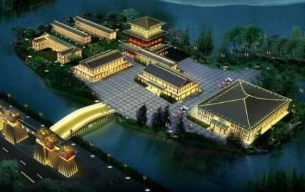 Days Inn Zhongyin