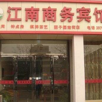 Jiangnan Hotel - Yinchuan