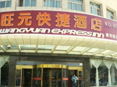 Lanhuahua Hotel North Qinghe Street