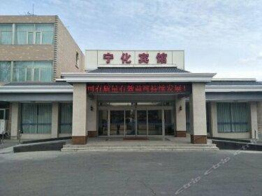 Ninghua Hotel