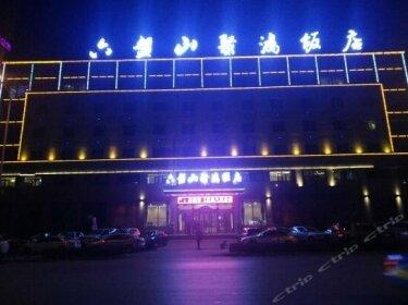 Ningxia Liupanshan Juhong Hotel