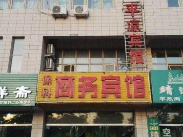 Pingliang Baoke Business Inn