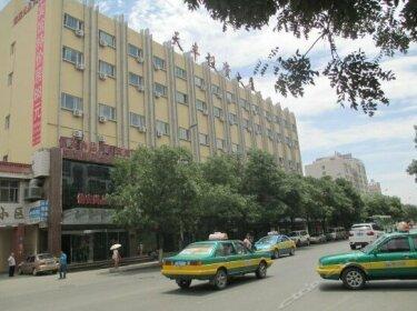 Xin'an Shangpin Business Hotel
